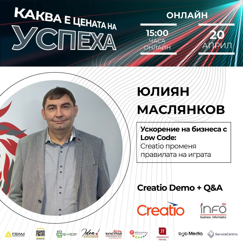 Creatio Event Success Julian Masliankov