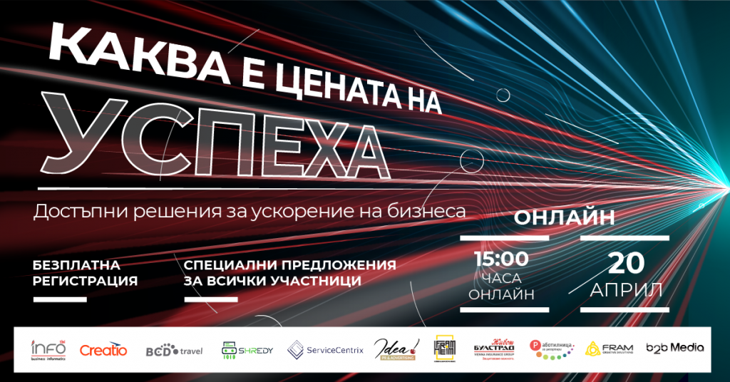 TBI Info Event Cover